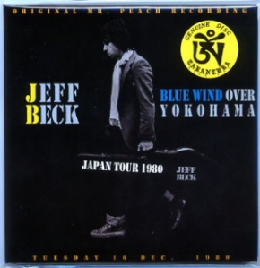 Jeff-Beck-Blue-Wind-Over-Yokohama